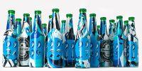HP e Heineken promove campanha com uso de dados variáveis