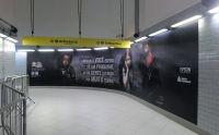 Epson promove campanha em metrô com impressão de grande formato