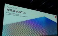 Smartphone Xiaomi Mi 11 utiliza Scodix Crystal em sua embalagem