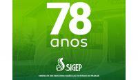 Sigep celebra 78 anos preparando e estimulando o empresário gráfico